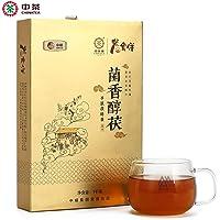 中茶 中粮集团 湖南安化黑茶2018年 金花手筑茯砖茶 菌香醇茯1kg
