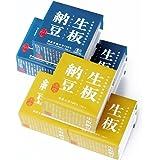 生板納豆【国産有機納豆/国産納豆】【冷蔵 45g x3】 6パックお試しセット(各3パック)
