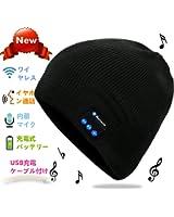 帽子 ワイヤレス ヘッドバンド メンズ ハット - レディース ニット ぼうし キャップ ハット ニット音楽帽 USB充電 ケーブル付け ハンズフリー通話最適 アウトドア 男女兼用 (黒)