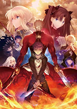 Fate/stay night [Unlimited Blade Works] DVD