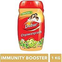 Dabur Chyawanprash; Immunity Booster; Enriched with Vitamin C; Herbal; Natural