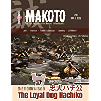 Makoto e-Zine #11: The Fun Japanese Not Found in Textbooks