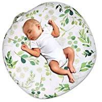 Green Leaf Lounger Cover for Newborn, Lounger Cover Boy Girl, Breathable & Reusable Lounger Removable Slipcover for Newborn, Snugly Fit Baby Infant Lounger