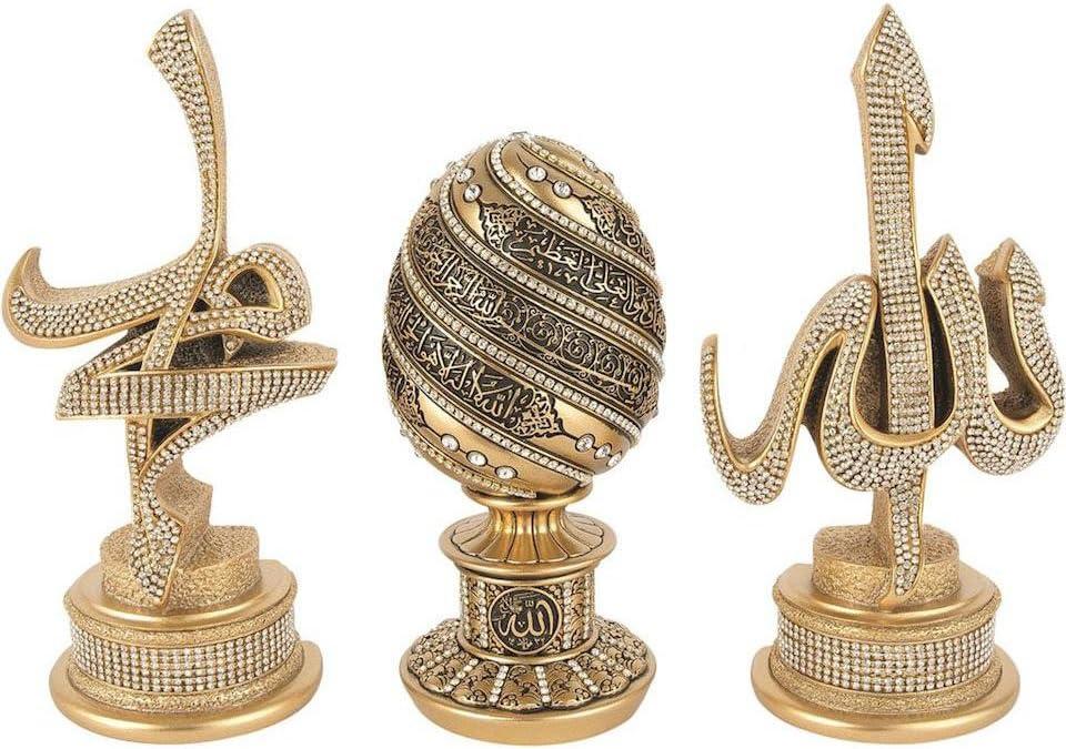 Gift Table Decor 3 Piece Set Gold Sculptures Arabic Allah Muhammad Ayatul Kursi or ESMA al Husna (Gold with Ayatul Kursi)