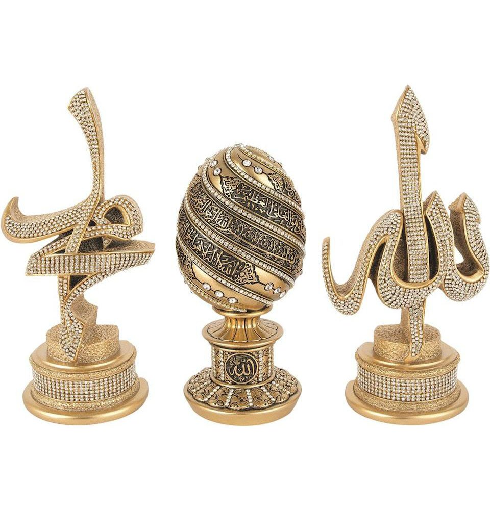 Gunes Islamic Gift Table Decor 3 Piece Set Gold Sculptures Arabic Allah Muhammad Ayatul Kursi or Esma al Husna (Gold with Ayatul Kursi)
