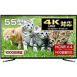 maxzen 55型 液晶 テレビ 4K対応 地上・BS・110度CS 外付けHDD 録画 裏番組録画機能搭載 JU55SK04A