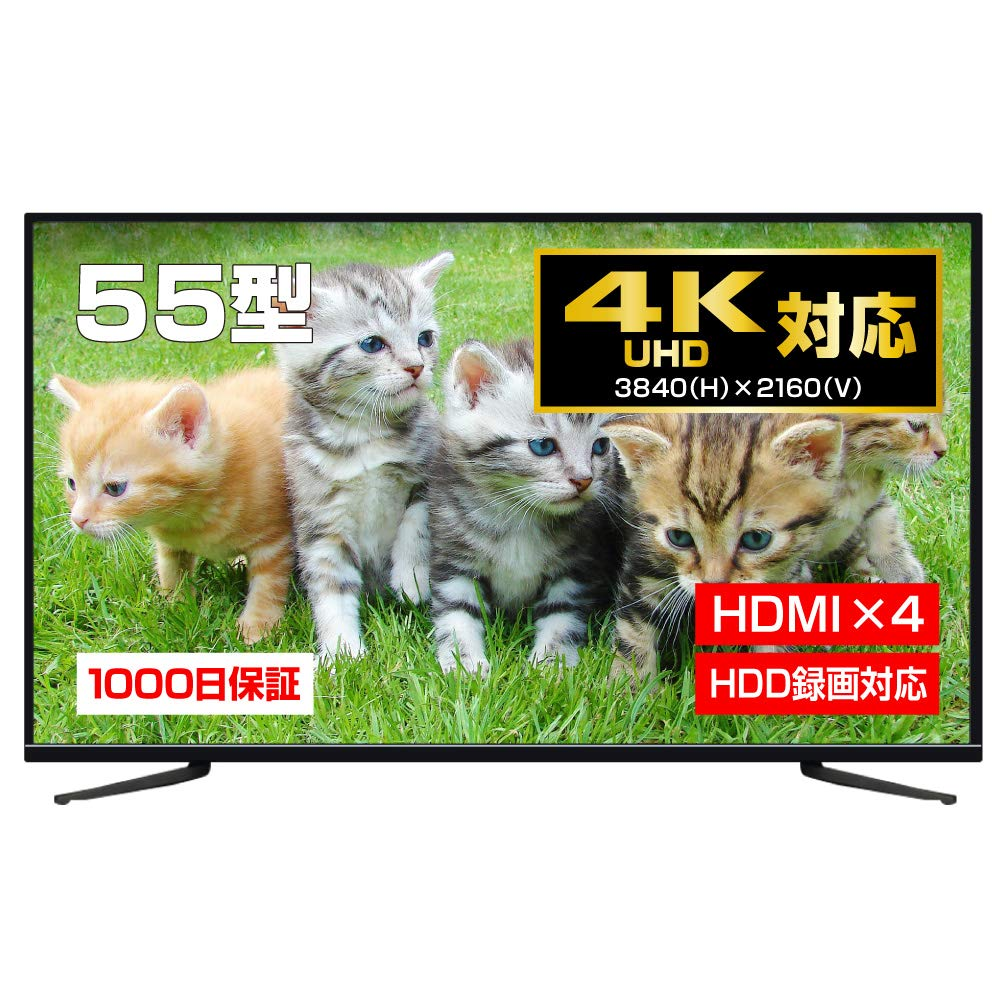 maxzen 55型 液晶 テレビ 4K対応 地上BS110度CS 外付けHDD 録画 裏番組録画機能搭載 JU55SK04A B07KQH841C