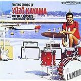 恋は紅いバラ~Exciting Sound Of Yuzo Kayama And The Launchers