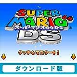 スーパーマリオ64DS[WiiUで遊べる ニンテンドーDSソフト] [オンラインコード]