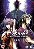 Hakuoki: Series 3 Collection [DVD]