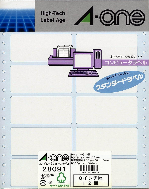 125 plegable superficie 12 (A-One) ordenador forma etiquetas 8 pulgadas width-one (1.500 piezas) 28091 (importación de Japón)