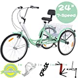 VANELL 24 Inch Tricycle 7 Speed Trike Cruise Bike - Adult 3 Wheeled Bicycle - with Large Size Basket and Tools - Tricycle for Adult Women Men for Shopping Exercise Recreation