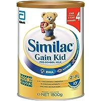 Similac 2'-FL Stage 4 1.8kg