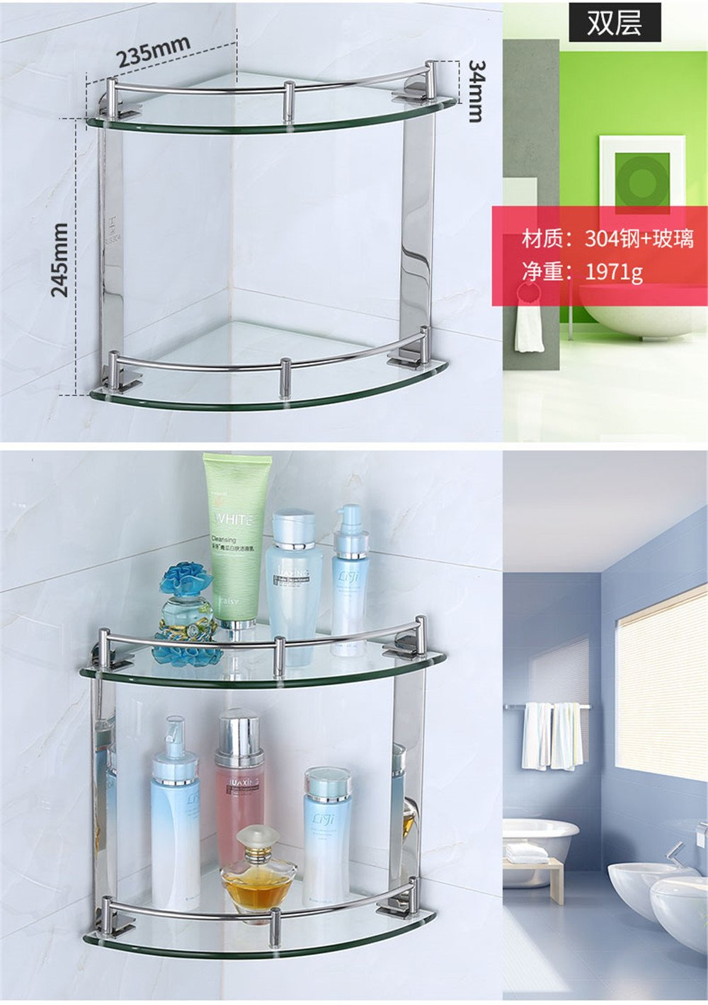Glass tripod, bathroom shelf, 304 stainless steel corner frame ...