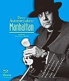 マンハッタンの二人の男 ジャン=ピエール・メルヴィル Blu-ray