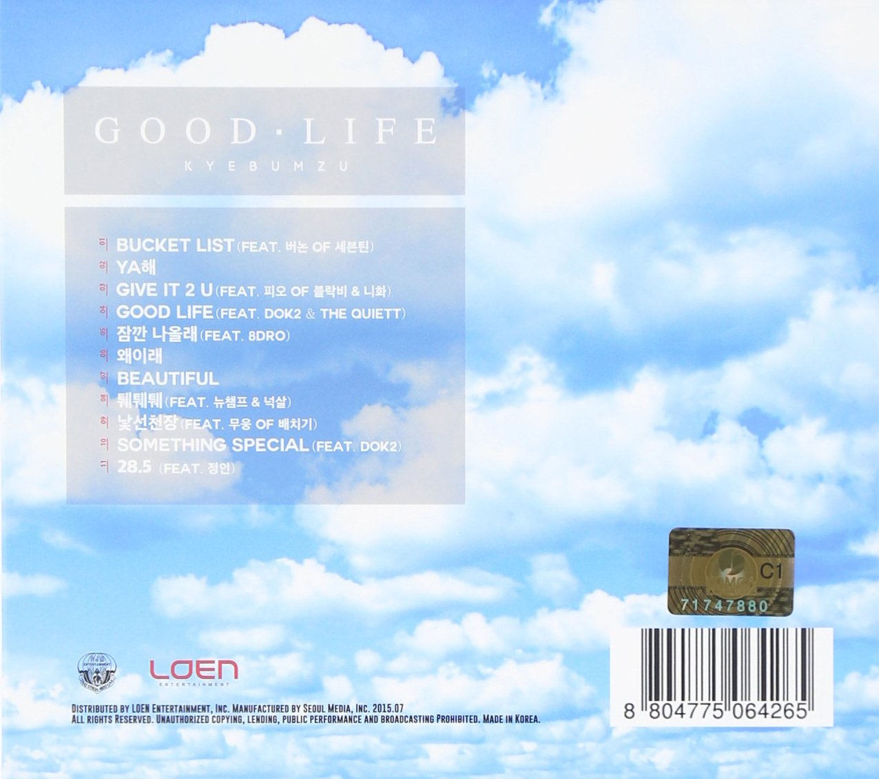 Good Live (Vol.1) by Loen Entertainment