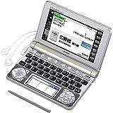 カシオ 電子辞書 エクスワード 生活・教養モデル XD-N6600GD シャンパンゴールド