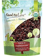 Food to Live Cerezas secas de Montmorency Bio certificadas (Eco, Ecológico, No OMG, Kosher, deshuesadas, agrio) (8 onzas)