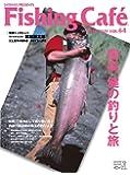 Fishing Café VOL.64