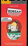 Korean Short Stories for Beginners + Audio Download: Improve your reading and listening skills in Korean (Easy Korean Stories Book 1)