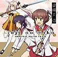 TVアニメ「刀使ノ巫女」オリジナルサウンドトラック「音綴リ 壱」