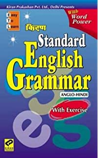 Buy Standard English Grammar Bengali - 1210 Book Online at