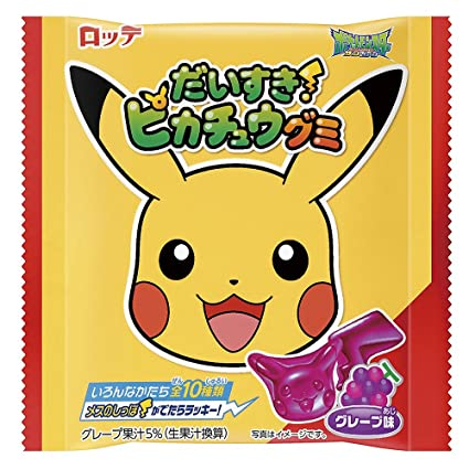 I love Pikachu Gu-mmy Candy Grape Taste 1.0oz 16 bolsas caja ...
