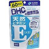 DHC 天然ビタミンE(大豆)60日分 60粒【3個セット】