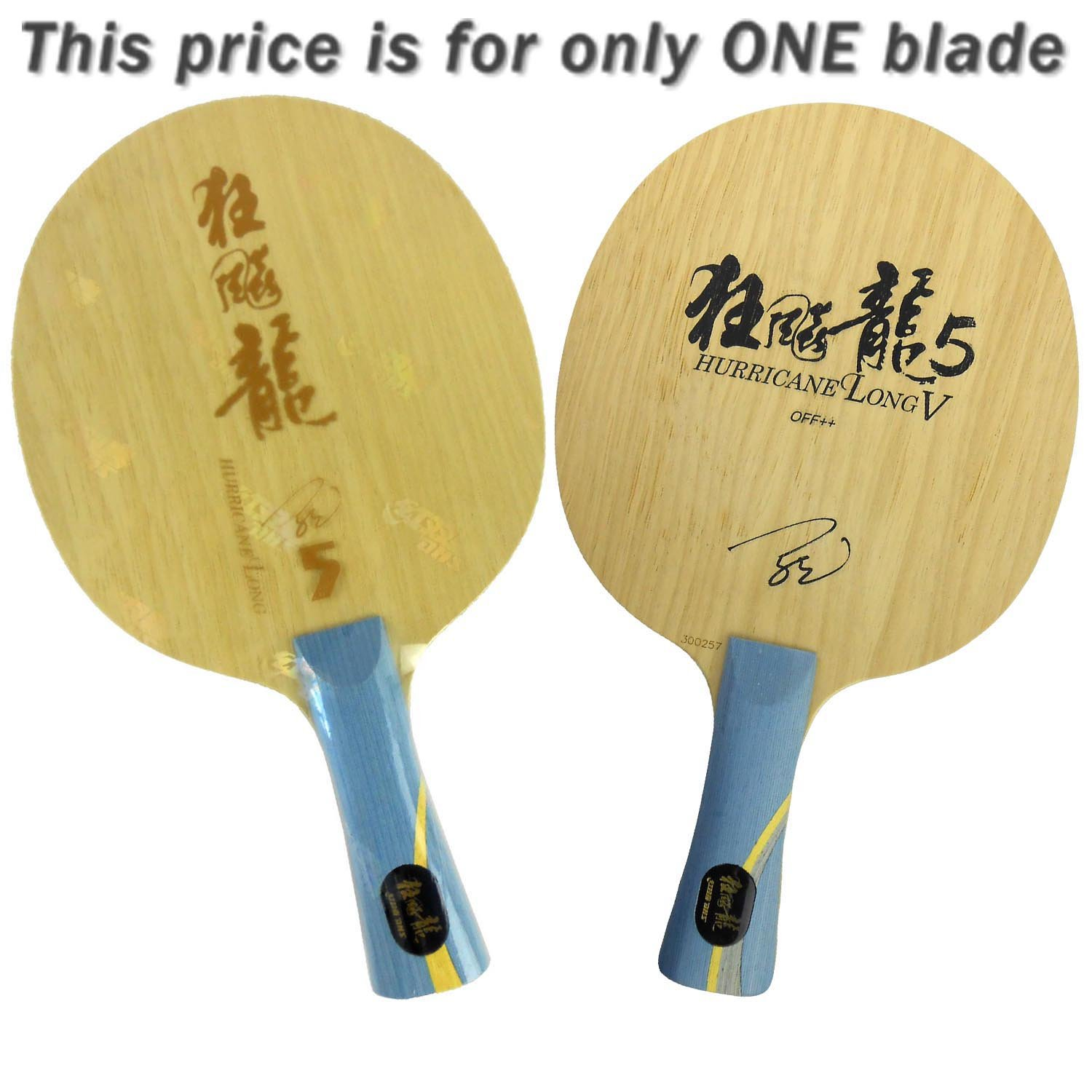 DHS Hurricane Long V (5 Wooden + 2 Arylate-Carbon) OFF++ Table Tennis Blade for Ping Pong Racket, Long(shakehand)-FL by DHS