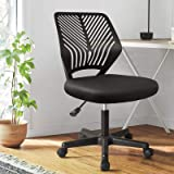 BOSSIN Office Chair Armless Chair Mesh Computer Chair Task Chair with Back Support Swivel Rolling Executive Chair for Back Pa