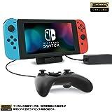 【任天堂ライセンス商品】テーブルモード専用ポータブルUSBハブスタンド2ポートfor Nintendo Switch 【Nintendo Switch Lite対応】