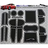 【1年保証/取説付】2016.10- 新型インプレッサ スポーツ/G4 (IMPREZA) 専用インテリアラバーマットVer2 【白/蓄光】 /ドアポケットマット スバル・SUBARU(GT2/GT3/GT6/GT7/GK2/GK3/GK6/GK7型)