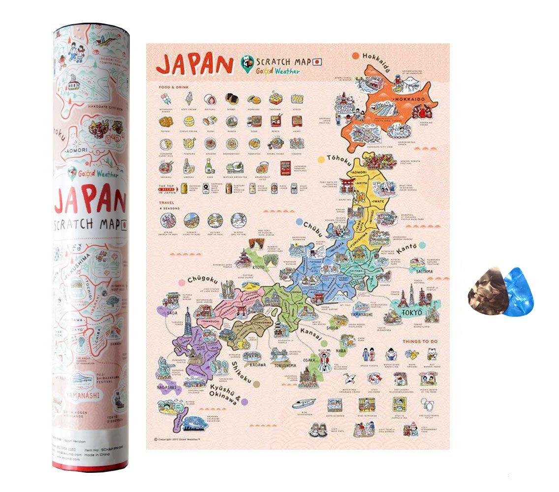 Good-Weather Scratch il Giappone Mappa Mappa da Grattare Mappa Multicolore da grattare, Gratta via i posti in cui viaggi. 17x13 pollici