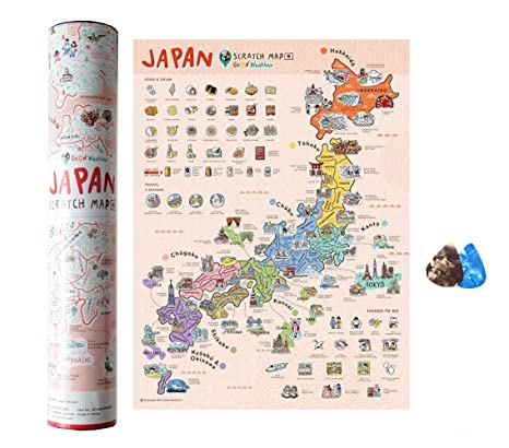 Amazon Com Good Weather Japanese Scratch Map Of Picture Book And