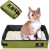 SEHOO折り畳み可能 猫のトイレ 大型 携帯便利 ポータブルトイレ ペット用品 車載にも適用 撥 水 収納可能 消臭 (L, グーリン)
