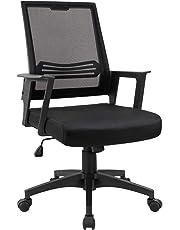 Office Sofas Amp Office Loveseats Shop Amazon Com