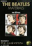 レコード・コレクターズ増刊 ザ・ビートルズ・マテリアル vol.1 ザ・ビートルズ