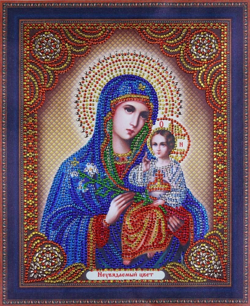 DIY 5D Diamond Painting Full Round Drill Kits Rhinestone Picture Art Craft for Home Wall Decor 12x16In Mary and Jesus