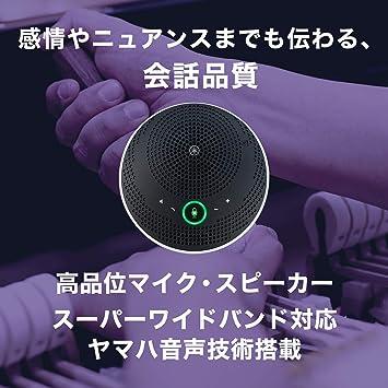 Yamaha Yvc 200 Uni Fido Bluetooth Lautsprecher Schwarz Computer Zubehör
