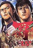 覇-LORD-(3) (ビッグコミックス)