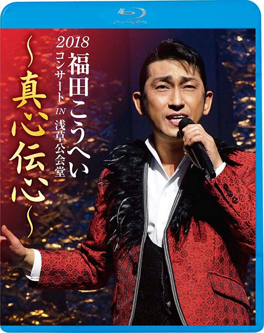義務書店吸い込む氷川きよし 特選PV集 [DVD]