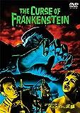 フランケンシュタインの逆襲 [DVD]