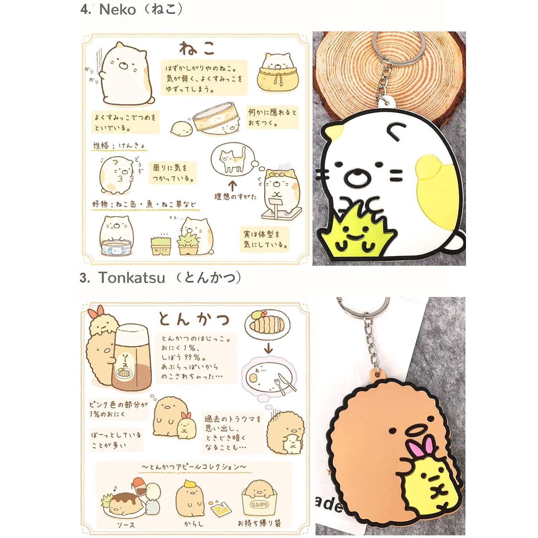 eKoi Kawaii Cute Japanese Anime Sanx Sumikko Gurashi Shirokuma Tonkatsu Tokage Neko Penguin Plush Figure Keychain for Kids School Souvenir Accessory Gift 5 PC Pack
