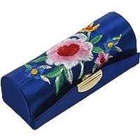 TOOGOO(R) Lady Floral Embroidery Mirror Lipgloss Lip Stick Case Jewelry Lipstick Box Holder Dark Blue