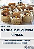 Manuale di Cucina Cinese