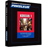 Pimsleur Korean Level 1 CD: Learn to Speak and Understand Korean with Pimsleur Language Programs (Comprehensive)