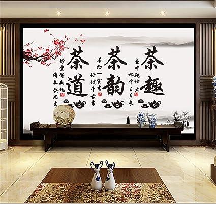 Leegt Il 3D Tè Cinese Della Cultura Murales Camera Da Letto ...