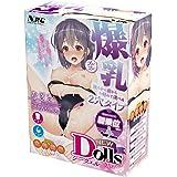 New Dolls Sequel 爆乳なぎさ 騎乗位タイプ (ニュードールズ シークエル なぎさ)【エアドール、エアダッチワイフ】