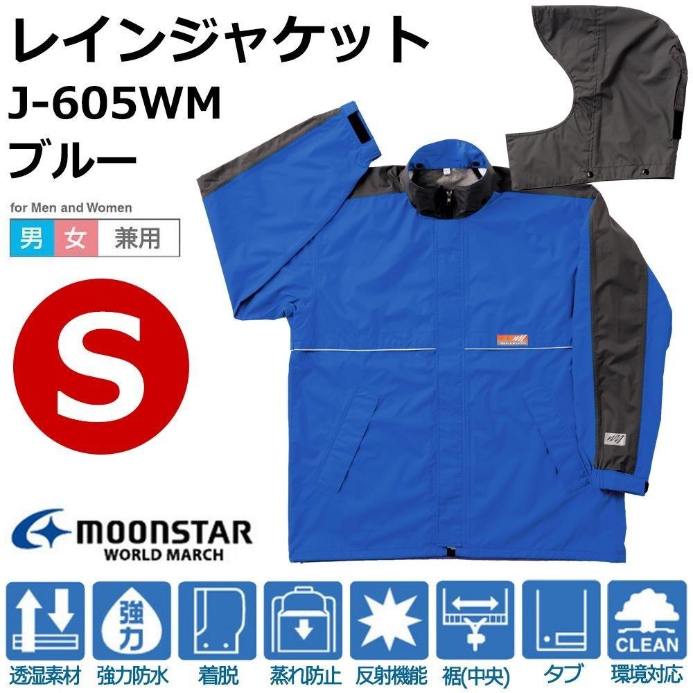 スミクラ ワールドマーチ レインジャケット J-605WMブルー S B07Q13LQXP
