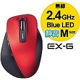 エレコム マウス ワイヤレス (レシーバー付属) Mサイズ 5ボタン (戻る・進むボタン搭載) 静音  BlueLED 握りの極み レッド M-XGM10DBSRD